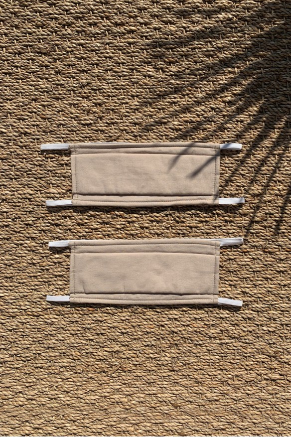 Packs of 2 greige colored barrier mask
